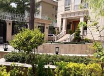 اجاره آپارتمان ۱۳۵ متر در نیاوران مژده در شیپور-عکس کوچک