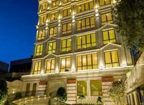 آپارتمان 250 متری در زعفرانیه در شیپور-عکس کوچک