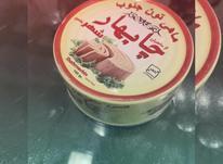 تن ماهی هوور چابهار_ قیمت ارزان و مناسب در شیپور-عکس کوچک