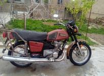 موتور سیکلت ایج در شیپور-عکس کوچک