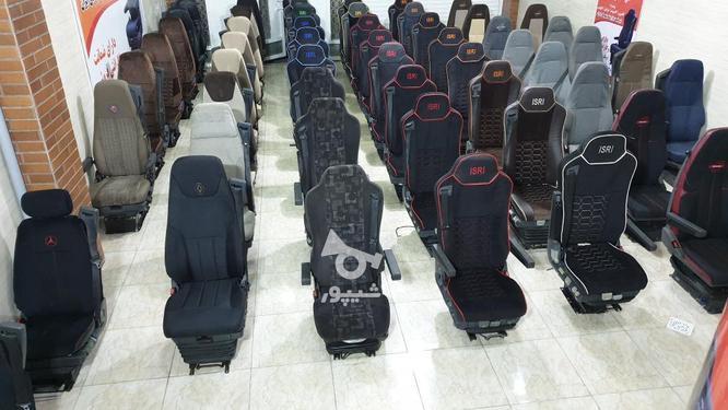 صندلی بادی تریلی و اتوبوس و کامیون در گروه خرید و فروش خدمات و کسب و کار در تهران در شیپور-عکس1
