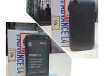 گوشی اصلی شرکتی آکبند با کد Blu Advance در شیپور-عکس کوچک