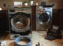 تعمیرات ماشین لباسشویی در شیپور-عکس کوچک