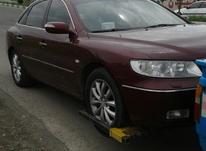 امداد خودرو رباط کریم  در شیپور-عکس کوچک