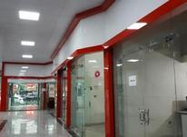 تجاری و مغازه 18 متر در افسریه در شیپور-عکس کوچک
