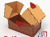 باکس گل و کادو یا جعبه هدیه  در شیپور-عکس کوچک