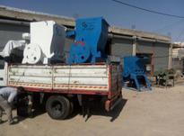 دستگاه اسیاب لاک و سبد خردکن و بادی و نایلون در شیپور-عکس کوچک