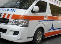استخدام پرستار در شیپور-عکس کوچک