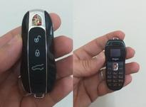 گوشی های بند انگشتی در شیپور-عکس کوچک