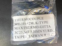 ترموکوپل تایوان اصل تایپ K در شیپور-عکس کوچک