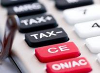 حسابداری و مشاور مالیاتی و... در شیپور-عکس کوچک