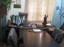 وکیل دادگستری تهران ( .قاضی بازنشسته.) در شیپور-عکس کوچک