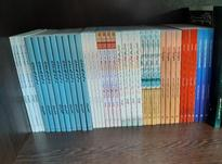 چاپ کتاب رایگان  در شیپور-عکس کوچک