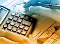 به یک حسابدار مسلط به برنامه حسابداری هلو نیازمندیم در شیپور-عکس کوچک