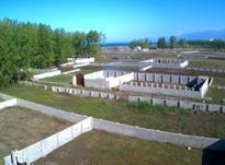 زمین ساحلی مسکونی 218 متری دیوارکشی شده در شیپور-عکس کوچک