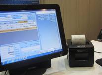 حسابداری مدیریت سود و هزینه های تولید در شیپور-عکس کوچک