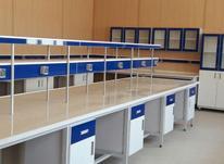 سکوبندی آزمایشگاه به آزماسکوسامان در شیپور-عکس کوچک