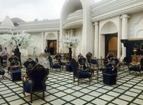 تشریفات عروسی، خدمات مجالس، اجاره باغ تالار و سالن در شیپور-عکس کوچک