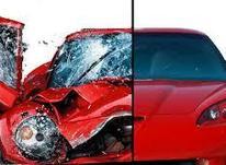 20 درصد تخفیف بیمه بدنه خودرو(بیمه ایران) در شیپور-عکس کوچک