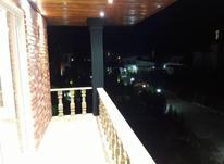 فروش ویلا 270 متر در نوشهر در شیپور-عکس کوچک