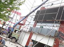 جرثقیل و بالابر در شهریار  در شیپور-عکس کوچک