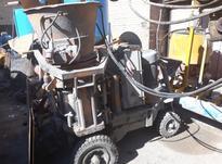 فروش / اجاره انواع دستگاه های شاتکریت تر و خشک.  در شیپور-عکس کوچک