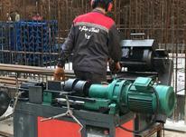 استخدام نیروی ماهر و نیمه ماهر(کارگر ساده) در شیپور-عکس کوچک