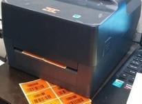 چاپ لیبل نارنجی در شیپور-عکس کوچک