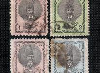 چهارجور سری کامل 144 ساله ناصری قاجار-باطله نایاب در شیپور-عکس کوچک
