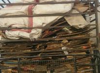 خرید ضایعات در شیپور-عکس کوچک