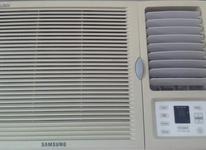 کولر پنجره ای سامسونگ کنترل دار در شیپور-عکس کوچک
