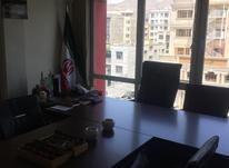استخدام کارمند باانرژی در شیپور-عکس کوچک