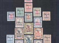 امانات پستی سری کامل 105سالۀ احمدشاه قاجار-بی باطل در شیپور-عکس کوچک