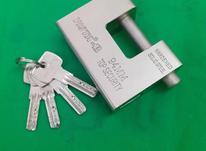 قفل کتابی فولادی نو  در شیپور-عکس کوچک
