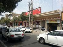 فروش تجاری  104 متر در یافت آباد بلوار معلم  در شیپور-عکس کوچک
