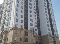 117 متر /دو خواب /برج وزارت کار المپیک  در شیپور-عکس کوچک