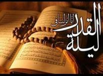 انجام امور ختم قرآن در شیپور-عکس کوچک