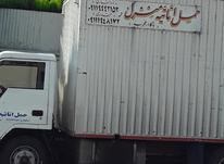 حمل اثاثیه منزل مازندران وگیلان  در شیپور-عکس کوچک