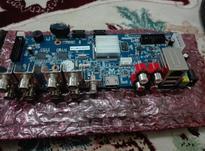 برد دوربین مدار بسته در شیپور-عکس کوچک