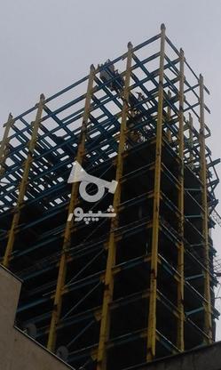 سازه فلزی - ساخت اسکلت فلزی پیچ و مهره ای در گروه خرید و فروش خدمات و کسب و کار در تهران در شیپور-عکس1