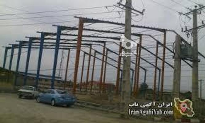 سوله سردخانه موجود است- ساخت سوله سردخانه -سوله سازی پارس در گروه خرید و فروش خدمات و کسب و کار در آذربایجان غربی در شیپور-عکس1