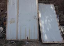 دو لنگه دروازه در شیپور-عکس کوچک