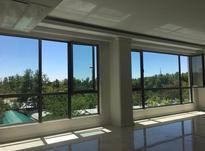 فروش آپارتمان 200 متر در محمودیه در شیپور-عکس کوچک