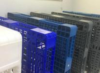 تولید انواع پالت  پلاستیکی در ابعاد مختلف در شیپور-عکس کوچک