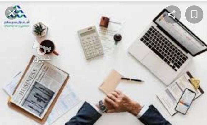 کلیه امور مالی و مالیاتی حسابداری در گروه خرید و فروش خدمات و کسب و کار در تهران در شیپور-عکس1