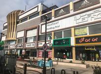 تجاری و مغازه 25 متر در بابلسر مجتمع سيتي سنتر در شیپور-عکس کوچک