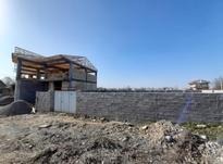 فروش زمین مسکونی 330 متر در سیاهکل در شیپور-عکس کوچک