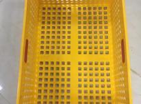 سبد اسباب کشی ،جعبه اسباب کشی-سبد حمل اسباب کشی  در شیپور-عکس کوچک