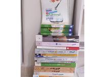 کتاب های کنکور در شیپور-عکس کوچک
