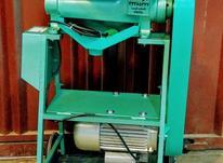 تولید و فروش قطعات دستگاه آبلیموگیر ذوالفقار در شیپور-عکس کوچک